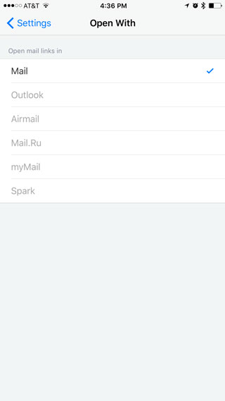 How to set default email account in iphone