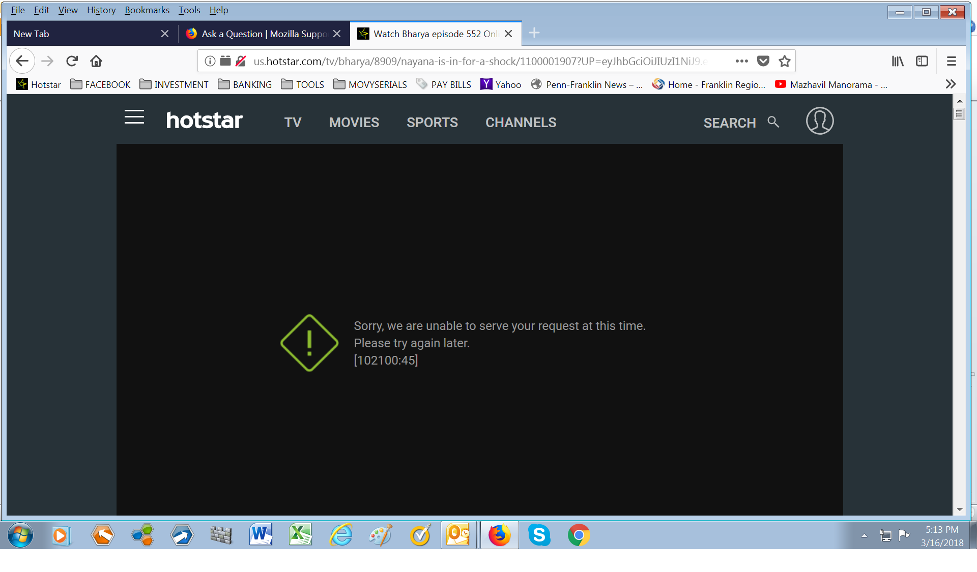 Hotstar Us Subscription